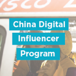 China Digital Influencer